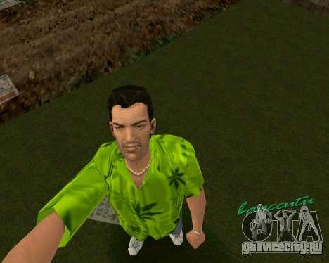 Weed T-Shirt для GTA Vice City