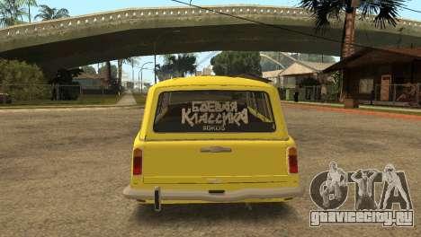 ВАЗ 2102 БК для GTA San Andreas вид сзади слева
