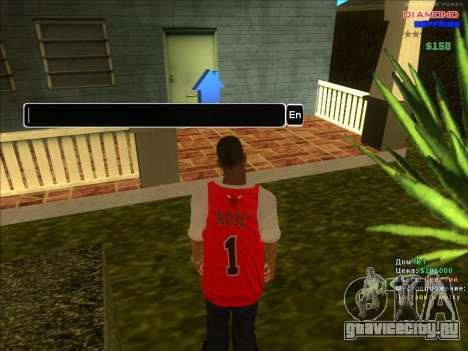 Чекер домов для ARP для GTA San Andreas четвёртый скриншот