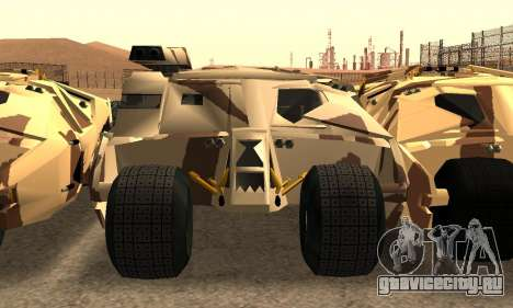 Army Tumbler Gun Tower from TDKR для GTA San Andreas вид сверху