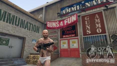 MG-42 для GTA 5 третий скриншот