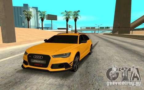 Audi RS6 Avant 2015 ABT для GTA San Andreas