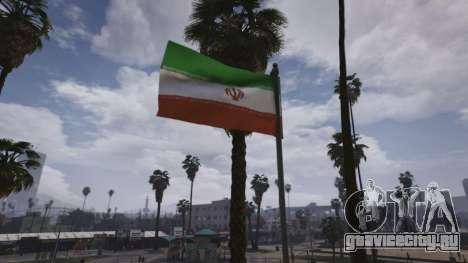 Iranian Flag для GTA 5 шестой скриншот