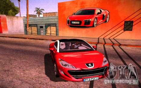 Audi R8 Wall Grafiti для GTA San Andreas второй скриншот