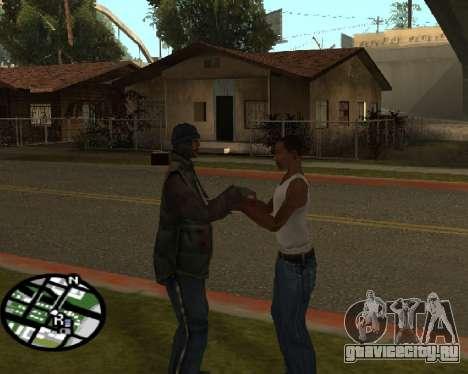 Гангстерское приветствие для GTA San Andreas