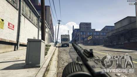 MG-42 для GTA 5 восьмой скриншот