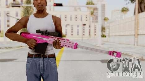 GTA 5 Heavy Sniper Pink для GTA San Andreas третий скриншот