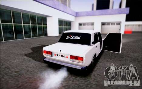ВАЗ 2107 IVF для GTA San Andreas вид слева