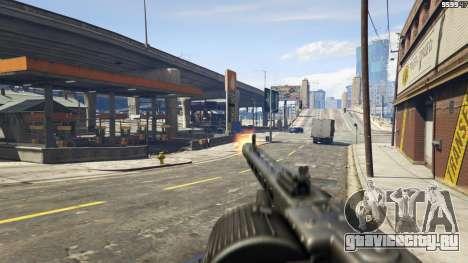 MG-42 для GTA 5 седьмой скриншот
