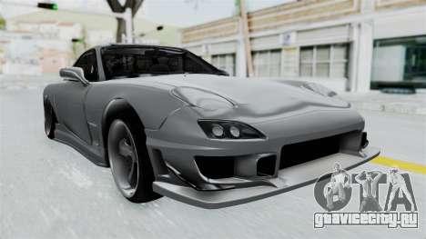 Mazda RX-7 FD3S HellaFlush для GTA San Andreas