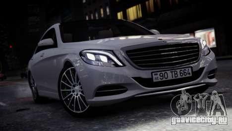 Mercedes-Benz w222 для GTA 4 вид сзади слева