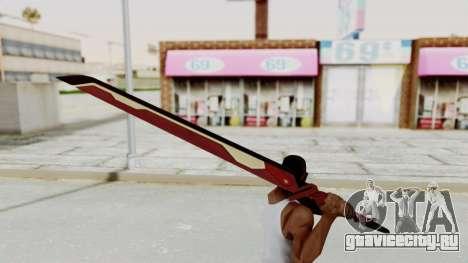 Square Enix для GTA San Andreas третий скриншот