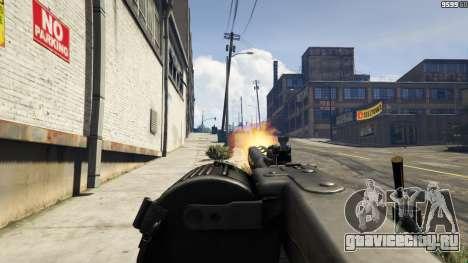 MG-42 для GTA 5 шестой скриншот