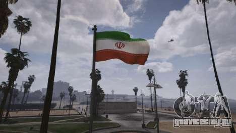 Iranian Flag для GTA 5 пятый скриншот