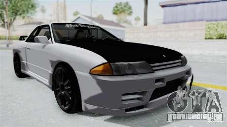 Nissan Skyline BNR32 Hot Version для GTA San Andreas вид справа
