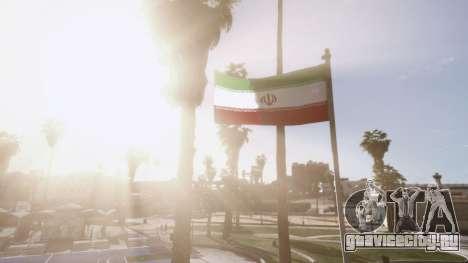 Iranian Flag для GTA 5 третий скриншот