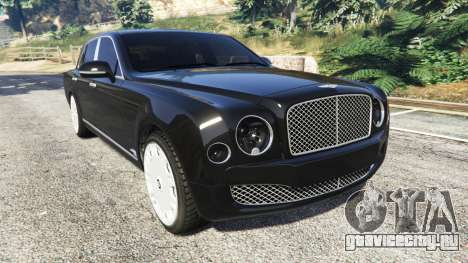 Bentley Mulsanne 2010 для GTA 5