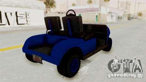 GTA 5 Gambler Caddy Golf Cart IVF для GTA San Andreas вид слева
