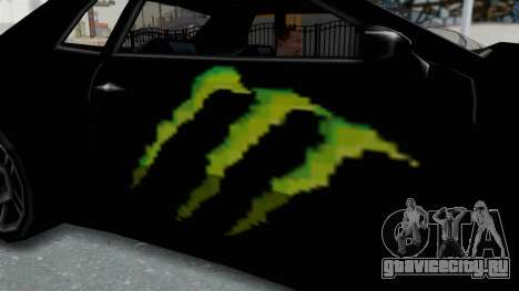 Monster Elegy для GTA San Andreas вид сзади
