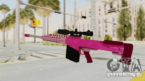 GTA 5 Heavy Sniper Pink для GTA San Andreas второй скриншот