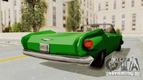 Glendale XS для GTA San Andreas вид сзади слева