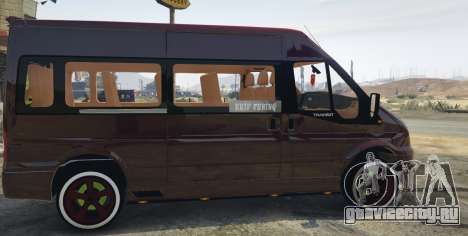 Ford Transit 1.1 [Replace] для GTA 5