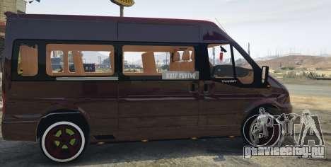 Ford Transit 1.1 [Replace] для GTA 5 вид слева