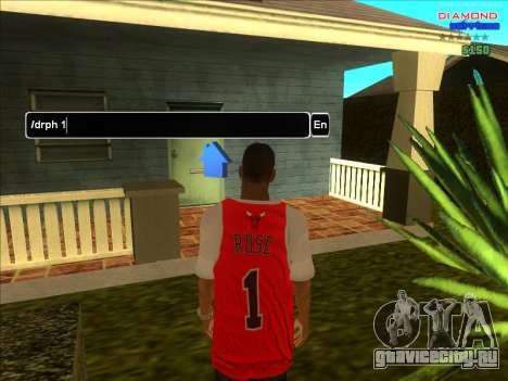 Чекер домов для ARP для GTA San Andreas третий скриншот