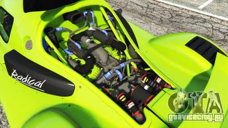 Radical RXC Turbo для GTA 5 вид справа