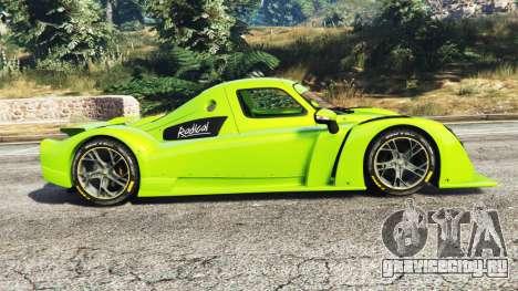 Radical RXC Turbo для GTA 5 вид слева