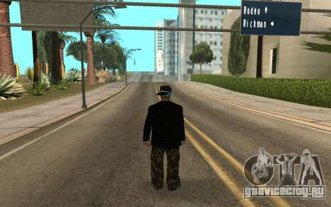 Varios Los Aztecas Gang Member v5 для GTA San Andreas второй скриншот