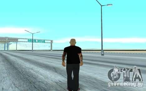 Da Nang Boy для GTA San Andreas второй скриншот