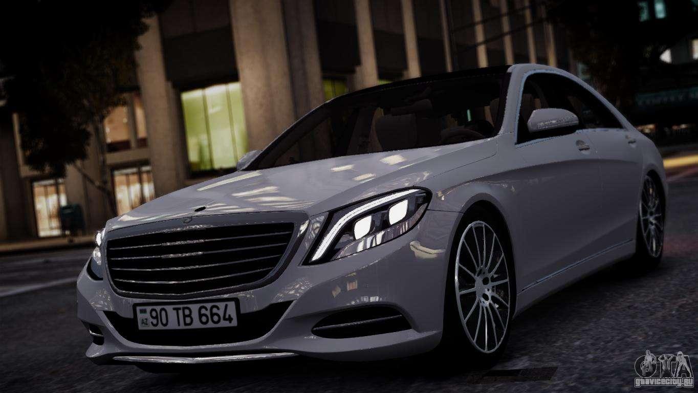 Mercedes benz w222 gta 4 for Mercedes benz of jackson