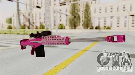 GTA 5 Heavy Sniper Pink для GTA San Andreas