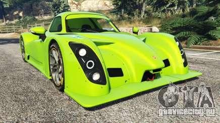 Radical RXC Turbo для GTA 5