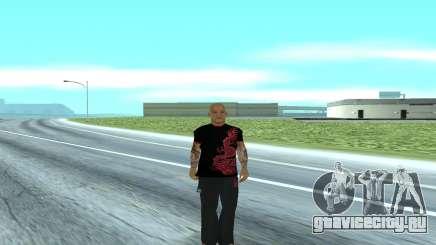 Da Nang Boy для GTA San Andreas