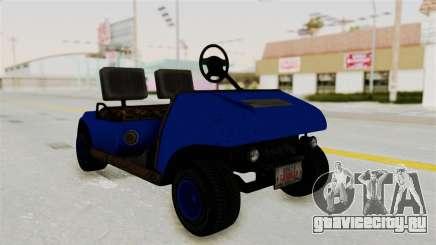 GTA 5 Gambler Caddy Golf Cart IVF для GTA San Andreas