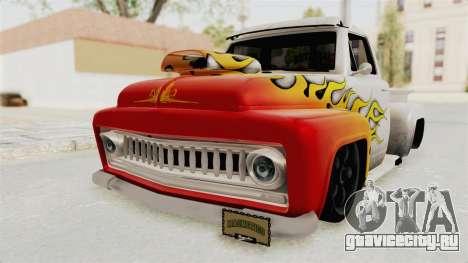GTA 5 Slamvan Lowrider PJ1 для GTA San Andreas вид сбоку