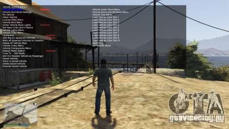 Simple Trainer v3.6 для GTA 5 третий скриншот