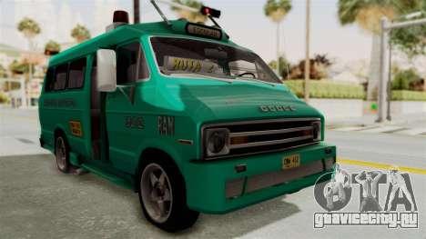 Dodge Ram Van Microbus 1977 для GTA San Andreas