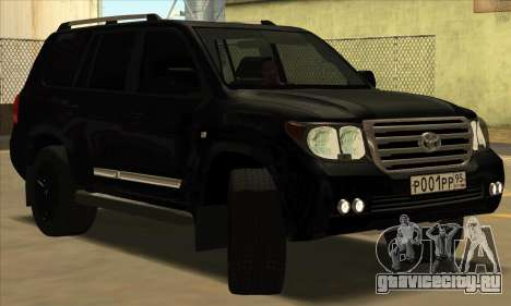 Toyota Land-Cruiser 200 для GTA San Andreas