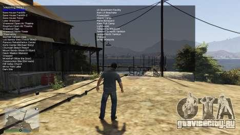 Simple Trainer v3.6 для GTA 5 пятый скриншот