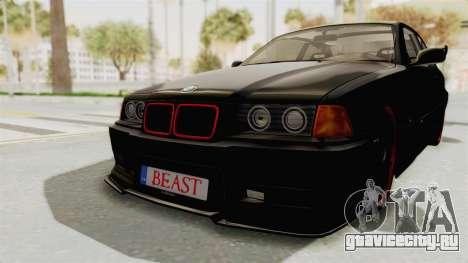 BMW M3 E36 Beast для GTA San Andreas