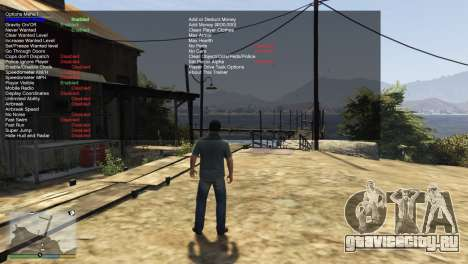 Simple Trainer v3.6 для GTA 5 второй скриншот