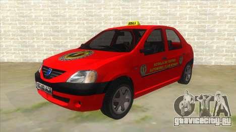 Dacia Logan Scoala для GTA San Andreas
