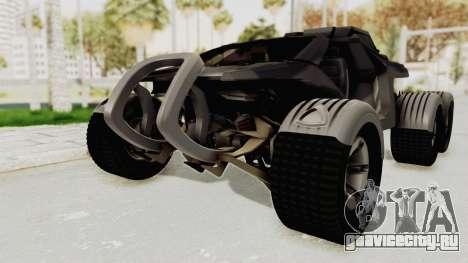 ADOM P3 Beta для GTA San Andreas
