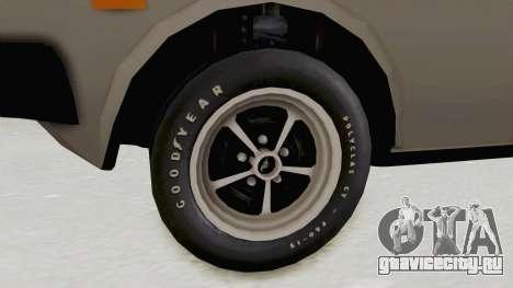 Fiat 131 Supermirafiori для GTA San Andreas вид сзади