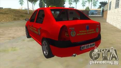 Dacia Logan Scoala для GTA San Andreas вид сзади слева
