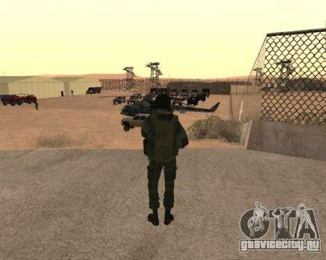 Спецназ РФ для GTA San Andreas четвёртый скриншот