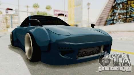 Mazda RX-7 FD3S Rocket Bunny v2 для GTA San Andreas вид справа